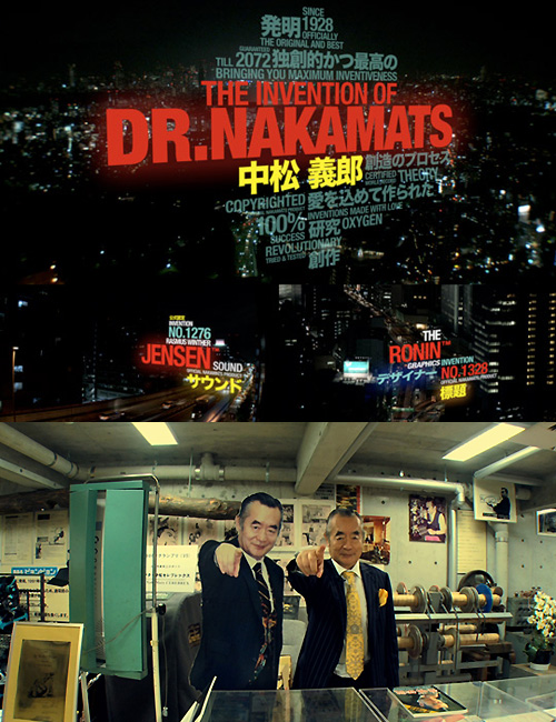 The_Invention_of_Dr._Nakamats.jpg